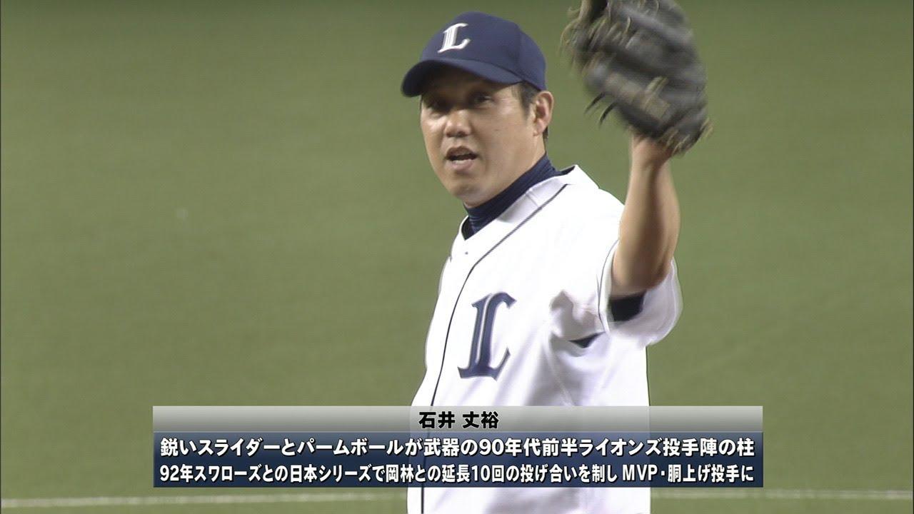 お馴染みのOB真剣勝負 石井丈裕と小早川が激突 2013.05.31 L-S - YouTube