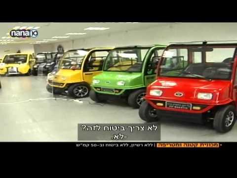 מודרניסטית מכונית חשמלית - לא צריך רישיון נהיגה - YouTube DX-39