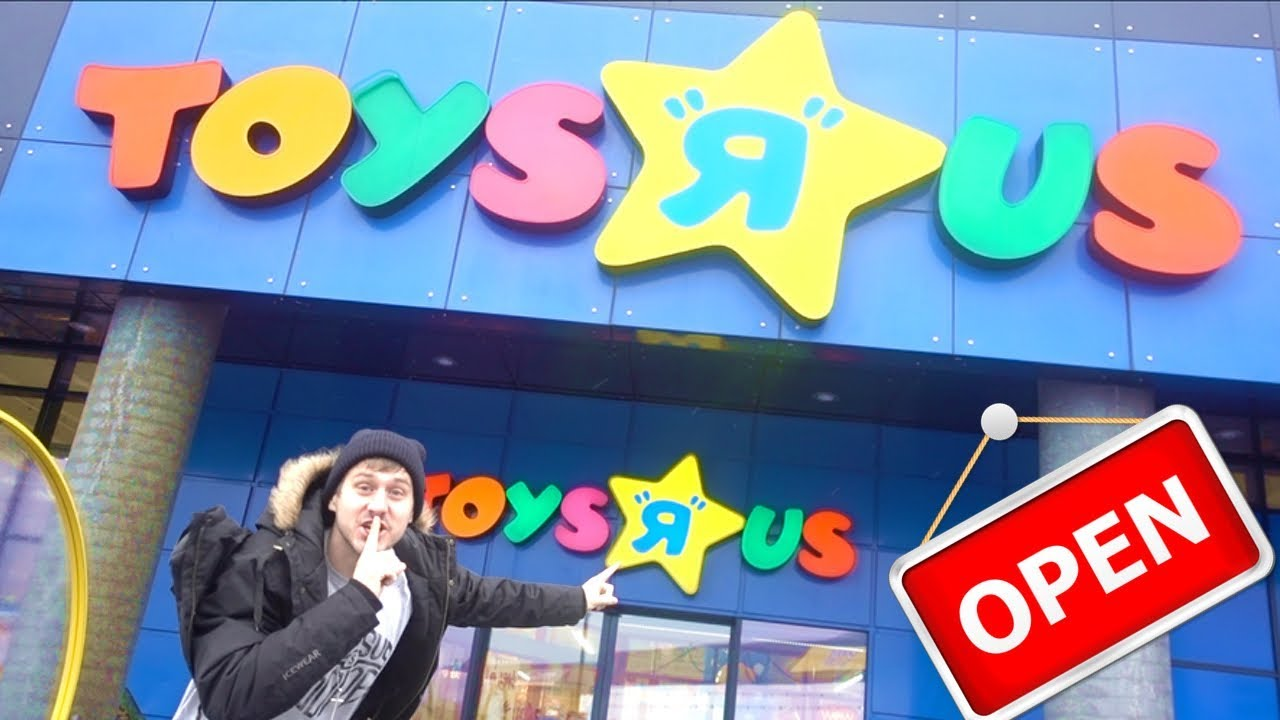 Toys R Us Is Back Youtube