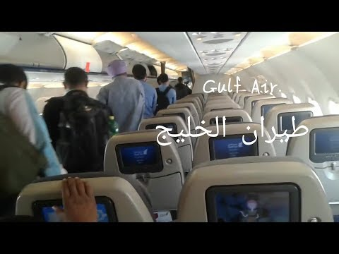 ✈dammam to bahrain in gulf air flight 104 Airbus A320✈