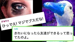 HOOKED 醜いアヒルの子 を実況プレイ チャンネル登録よろしくどうぞ!⇒ ...