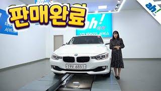 [아차] 신형 블랙박스 탑재 수입 중고차판매  BMW …