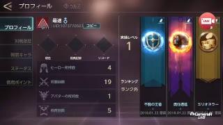 【LIVE】実況なし!まったりウォーソング(War Song)