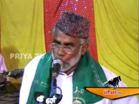 சுந்தர நபிக்கு சோபனமாம்    SEENI MOHAMMED    ISLAMIC SONGS