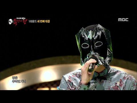 [King of masked singer] 복면가왕 스페셜 - Lee Hong Ki - Love Sick, 이홍기 - 중독된 사랑