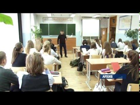 занятие знакомство профессией учитель