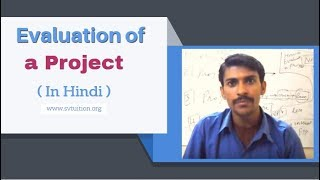 Evaluation of a Project (Hindi Lecture)