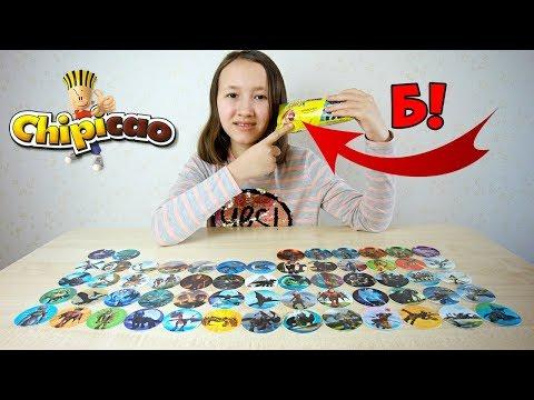 Железные и Картонные Фишки Чипикао КАК ПРИРУЧИТЬ ДРАКОНА 3! Chipicao How To Train Your Dragon 3