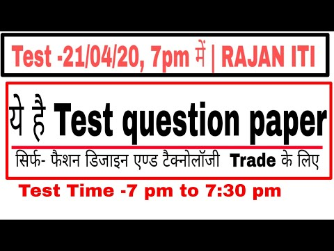 Fashion Design Technology Test Question Paper Youtube
