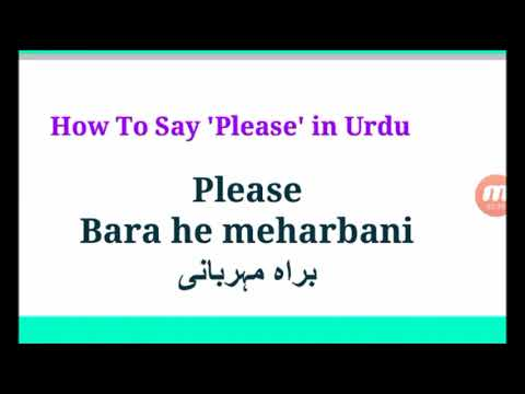 How To Say 'Please' In Urdu Language -  URDU COMPLETE COURSE FOR FOREIGNERS