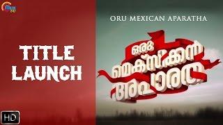 Download Hindi Video Songs - Oru Mexican Aparatha | Title Launch | Tovino Thomas | Malayalam Movie | Official