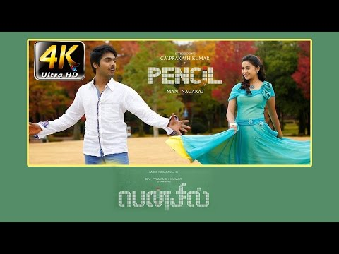 Pencil tamil full movie 2016 | Tamil4Kmovie | new tamil movie | gvp latest tamil movie releases 2016