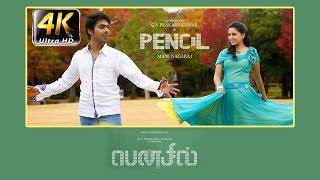 Pencil tamil full movie 2016 | Tamil4Kmovie | new tamil movie | gvp latest tamil movie releases 2016