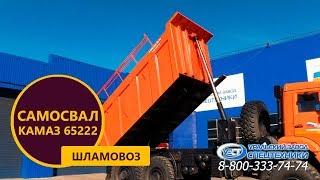 Шламовоз Урал 4320-4972-80Е5