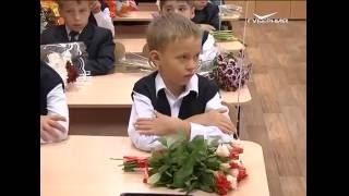 Репортер 01.09.2016. День знаний