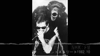 じゃがたら★FMサウンドストリート 1982 川田良 検索動画 26