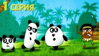 Мультик Игра Три панды на необитаемом острове часть 1