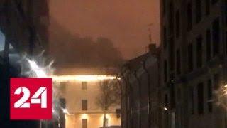 Пожар в Военно-морской Академии в Санкт-Петербурге локализован - Россия 24