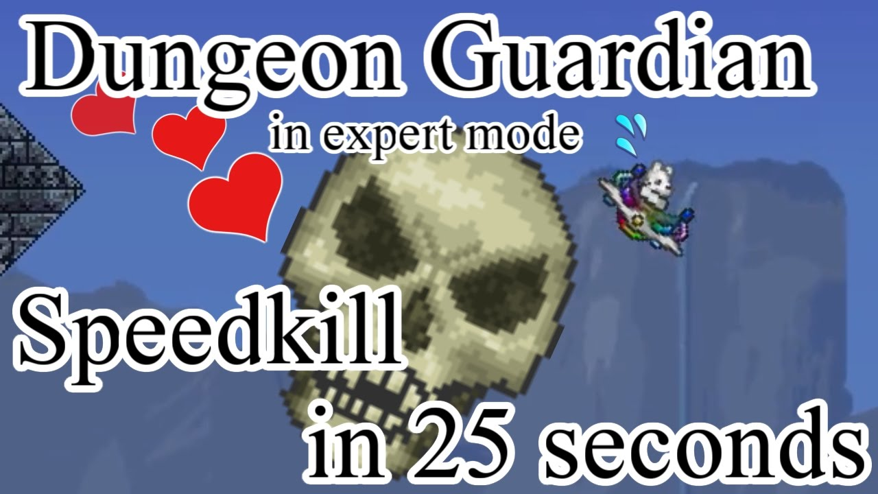 Terraria - Expert Dungeon Guardian Speedkill in 25 seconds