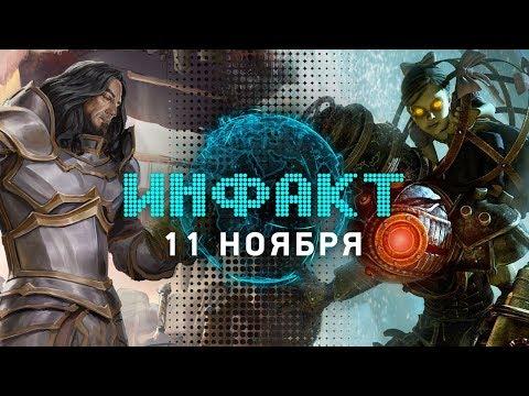 Следующая BioShock, микротранзакции