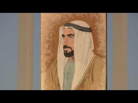 UAE, Government