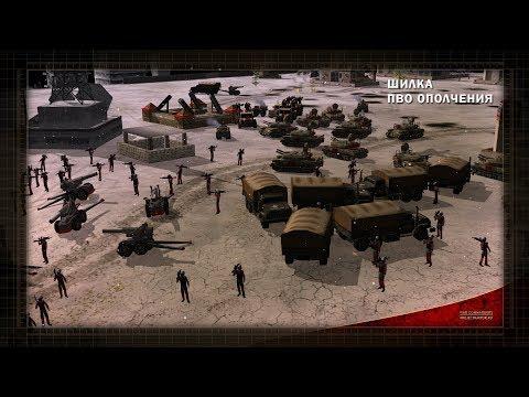 WorldBuilder создание миссии BOSSa в Generals War Commanders #177