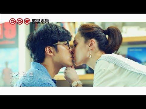 Bbs forum kiss sex taiwan