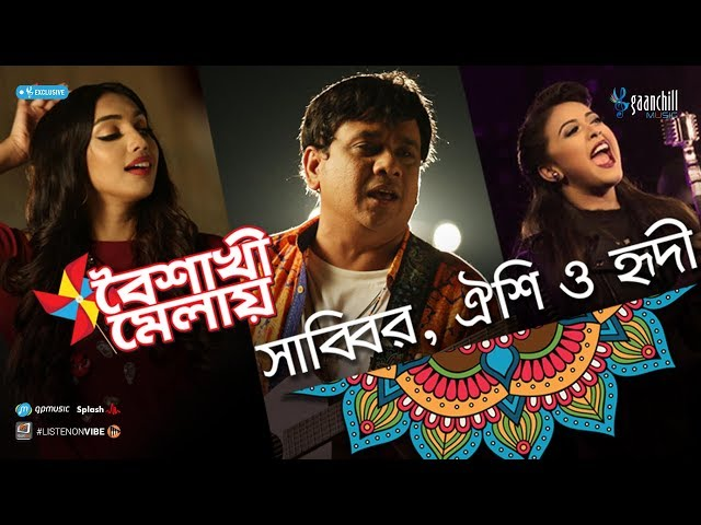 Boishakhi Melay | বৈশাখী মেলায় | Sabbir | Oyshee | Ridy Sheikh | Bangla New Year Song 2019
