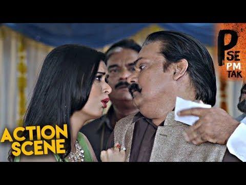 Meenakshi Dixit Comedy   P Se Pm Tak  Indrajeet Soni, Bharat Jadhav  HD 1080p