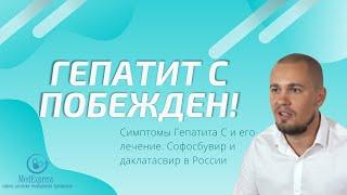 Софосбувир и Даклатасвир - как отличить оригинал от подделки?(, 2016-08-25T06:33:57.000Z)
