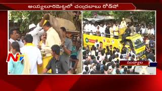 CM Chandrababu Naidu Speech in Nandyal Roadshow || #NandyalByElection || NTV