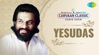 Carvaan Classic Radio Show | K.J Yesudas Special | Mohabbat Bade Kaam Ki | Gori Tera Gaon Bada Pyara
