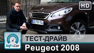 2017 Peugeot 2008 SUV - Official Test Drive