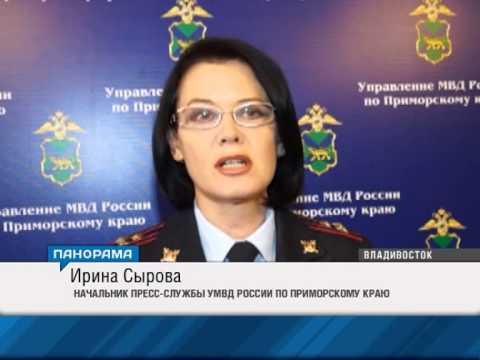 Во Владивостоке пресечена деятельность салона интимных услуг