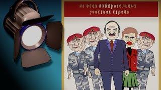 «Калі жыхар Шклова кажа  гэта не мой прэзідэнт, для Лукашэнкі гэта ўдар»