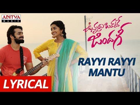 Rayyi Rayyi Mantu Lyrical | Vunnadhi Okate Zindagi | Ram, Anupama, Lavanya Tripathi