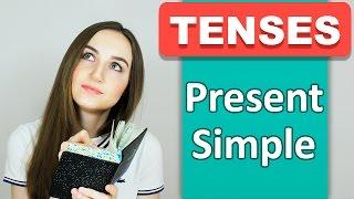 PRESENT SIMPLE (Настоящее простое) - Времена в английском - English Spot