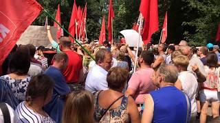 Массовый митинг Пенза. Против пенсионной реформы. 4000 человек.