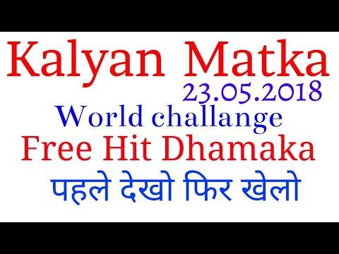 Kalyan 23.05.2018 world challange free Hit Dhamaka by lucky matka trick