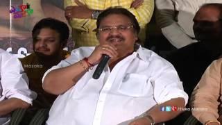 Dasari Speech On Eluka Mazaka Movie | Vennela Kishore | Relangi Narasimha Rao