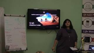 №4 Обучение в Одессе 05.11.2018 . Биорезонанс . Тестирование.