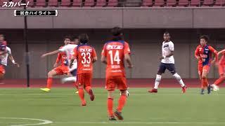 ルヴァンカップ GS第5節 アルビレックス新潟×FC東京のハイライト映像 ス...