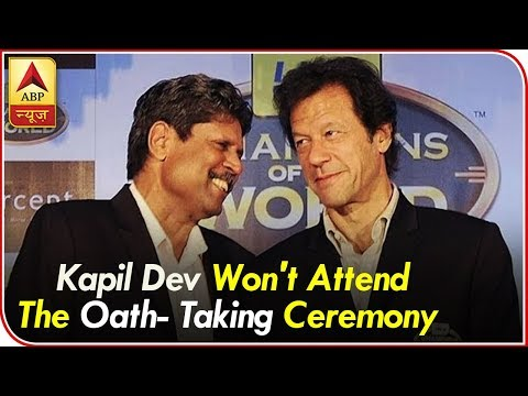 Kapil Dev won't attend Imran Khan's oath-taking ceremony as Pakistan PM