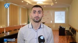 4-я международная очно-заочная научно-практическая конференция в ГИИЯ
