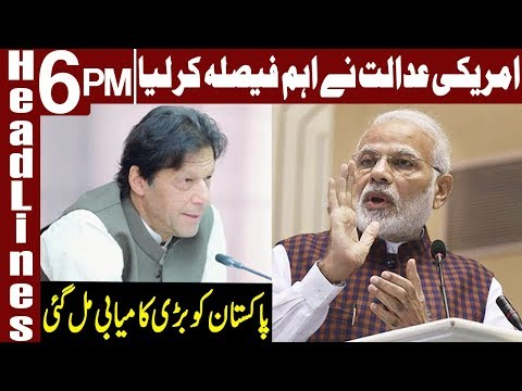 Big Success of Pakistan | Headlines 6 PM | 20 September 2019 | Express News