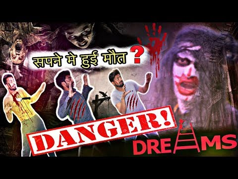 DANGER DREAMS | Round2hell | R2H | H4HUNT | H4H | AMIT BHADANA | GHOST | HOUNTED | BHOOT |