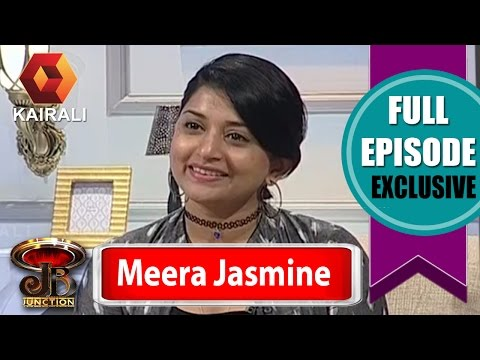 JB Junction: Actress Meera Jasmine  | 27th November 2016 | Full Episode
