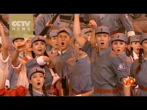 V-Day Gala: On Mount Taihang