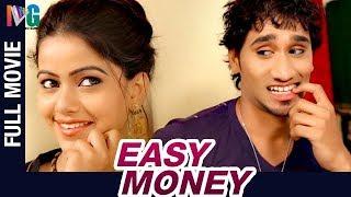 Easy Money Hyderabadi Hindi Full Movie | 4K | Shahbaz khan | Akbar | Anu | Indian Video Guru