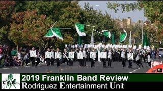 2019 REU Street Show at Franklin Invitational Band Review